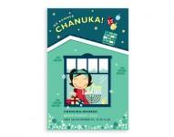 Chanuka_invitasjon_387
