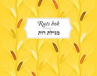 Ruths_bok_3