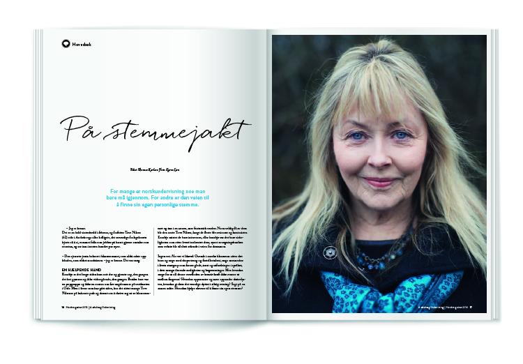Norsk_katalog_1