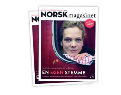 Norsk_katalog_forside