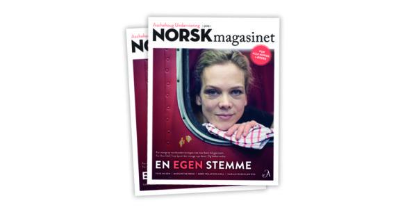 Norsk_katalog_forside_583